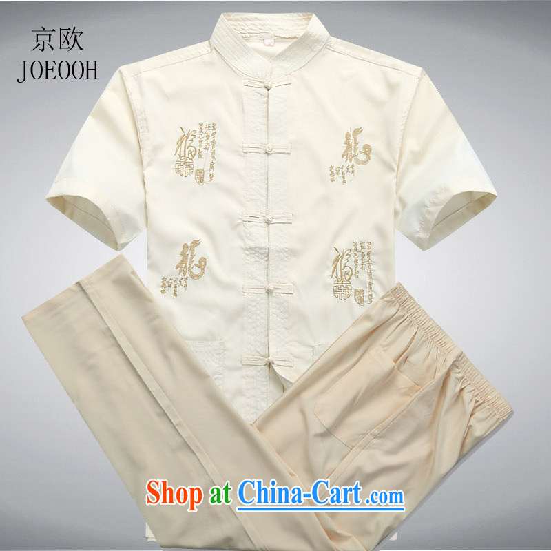 Beijing The Chinese men's Summer Package older Tang load short-sleeved the code father with beige Kit XXXL_190