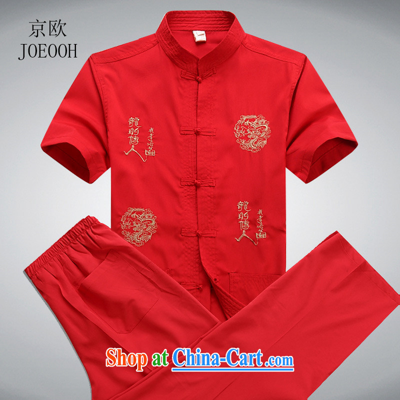 The Beijing New China wind of the Dragon Chinese package men's shirts short-sleeved in older Chinese men and grandfather father loaded Red Kit XXXL/190