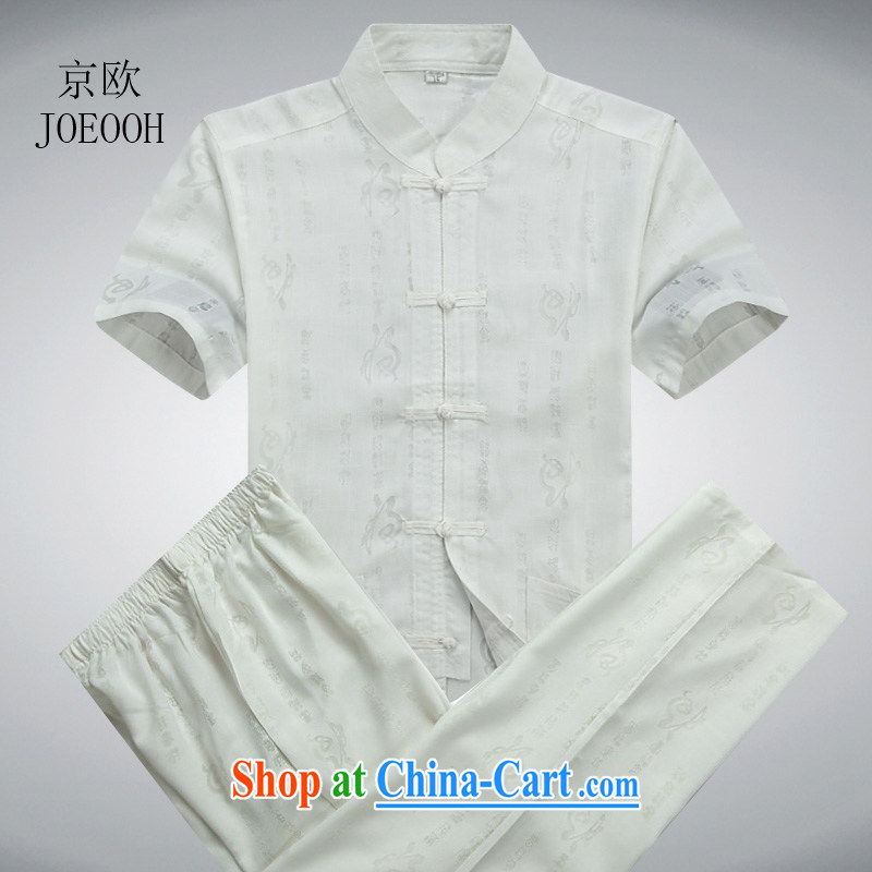 Beijing in the older well field men's cotton mA short-sleeve Tang package installed China wind father with summer white package XXXL/190