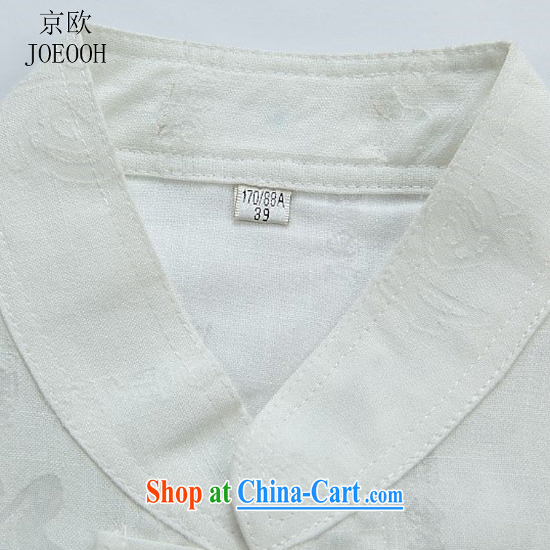 Vladimir Putin in Europe older well field men's cotton mA short-sleeved Chinese package China wind father with summer white package XXXL/190, Beijing (JOE OOH), shopping on the Internet