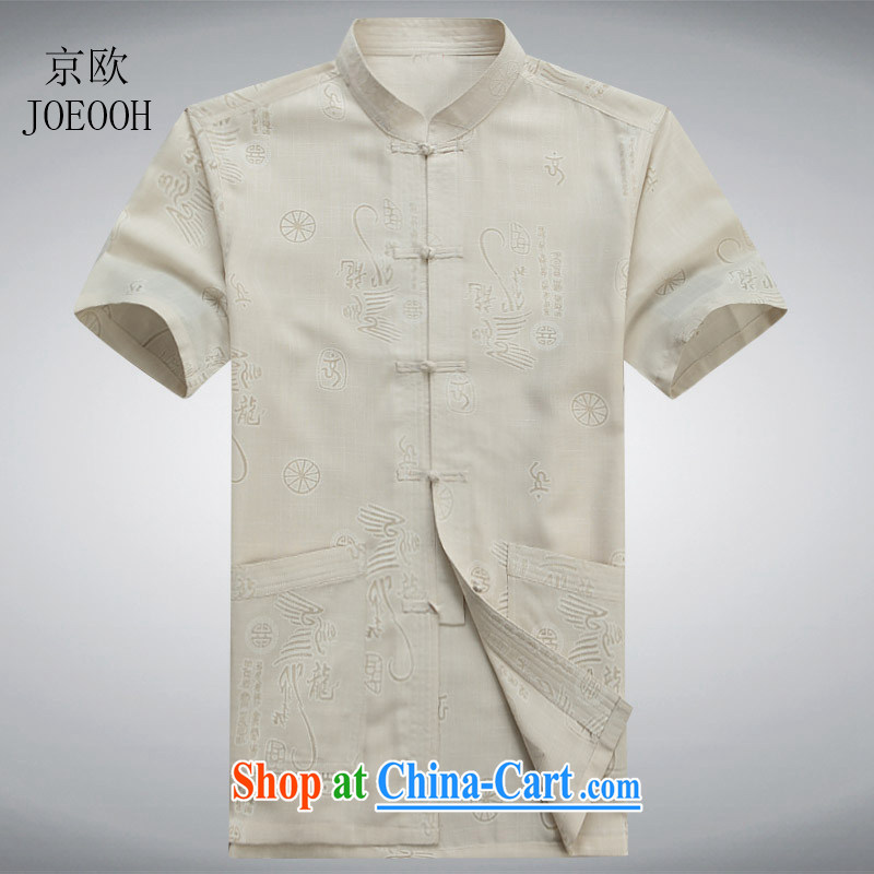 The Beijing China wind summer linen, short-sleeved Chinese T-shirt, old men leisure Chinese cotton Ma shirt beige XXXL/190