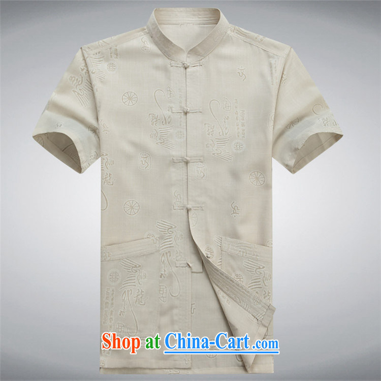 Vladimir Putin in the older men's summer shirt with older persons the Commission cotton short-sleeved summer with Kowloon Tong replace men T-shirt white XXXL/190 pictures, price, brand platters! Elections are good character, the national distribution, so why buy now enjoy more preferential! Health