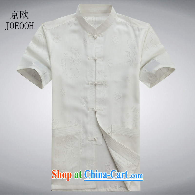 Vladimir Putin in the older men's summer shirt with older persons the Commission cotton short-sleeved summer replacing Lung Tang replace men T-shirt white XXXL_190