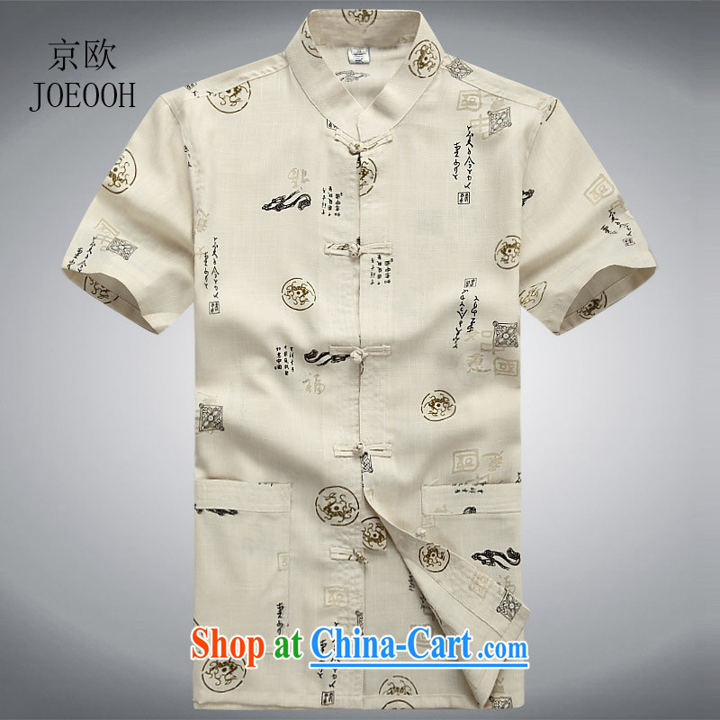 Putin's European Summer in older cotton sporting the Tang is a leading men's T-shirt home leisure father Chinese clothing beige XXXL_190