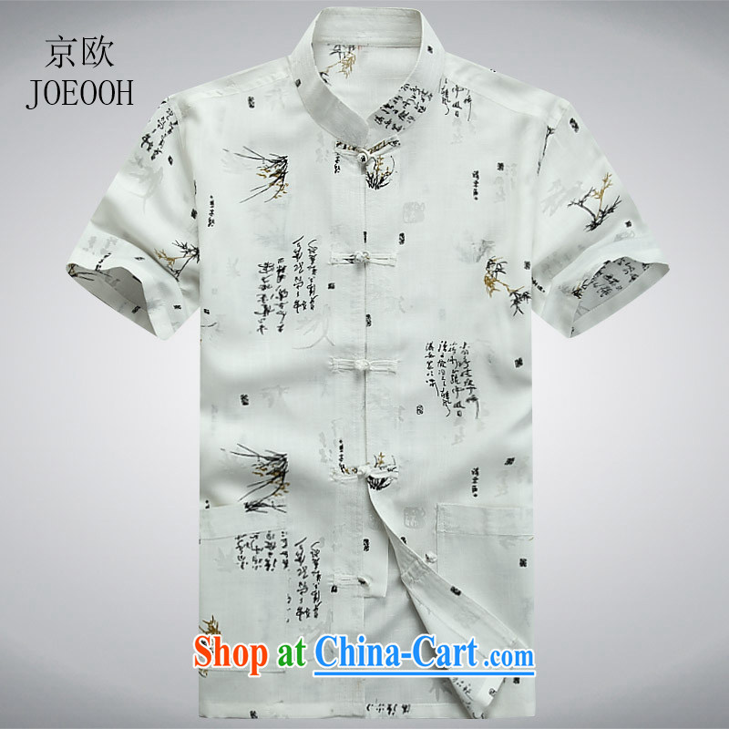 The Beijing Summer 2015 new men's cotton Tang Yau Ma Tei with a short-sleeved T-shirt, old bamboo casual white XXXL_190
