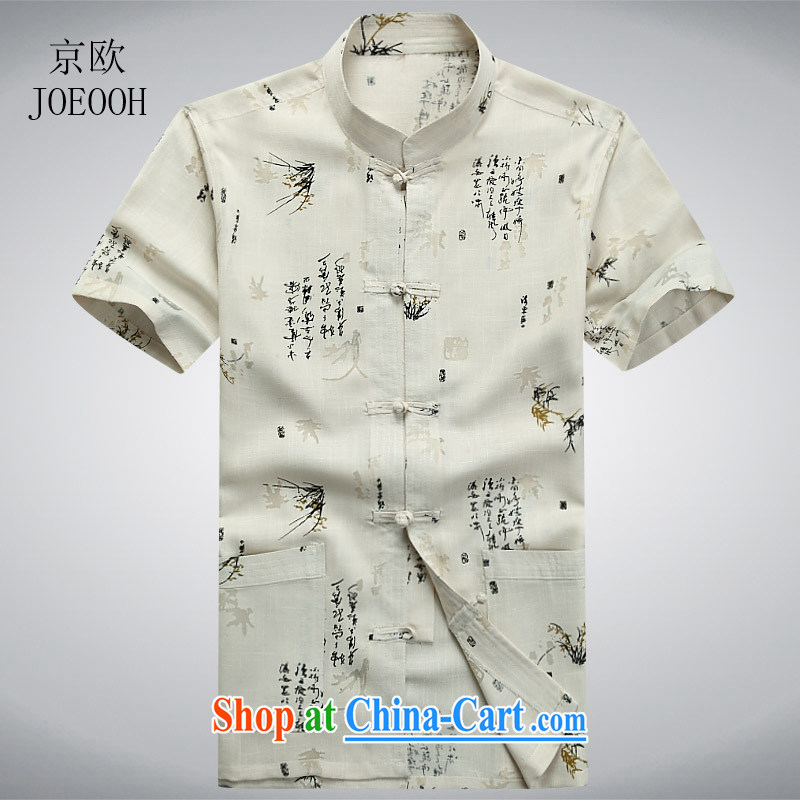 Beijing the thin men, short-sleeved Tang replace older bamboo basket mA short-sleeved shirt national dress beige XXXL/190