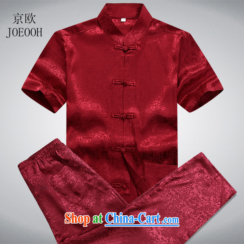 Europe's new men's Chinese short sleeve with the River During the Qingming Festival Chinese men's shirts summer China wind clothing men and red kit XXXL/190