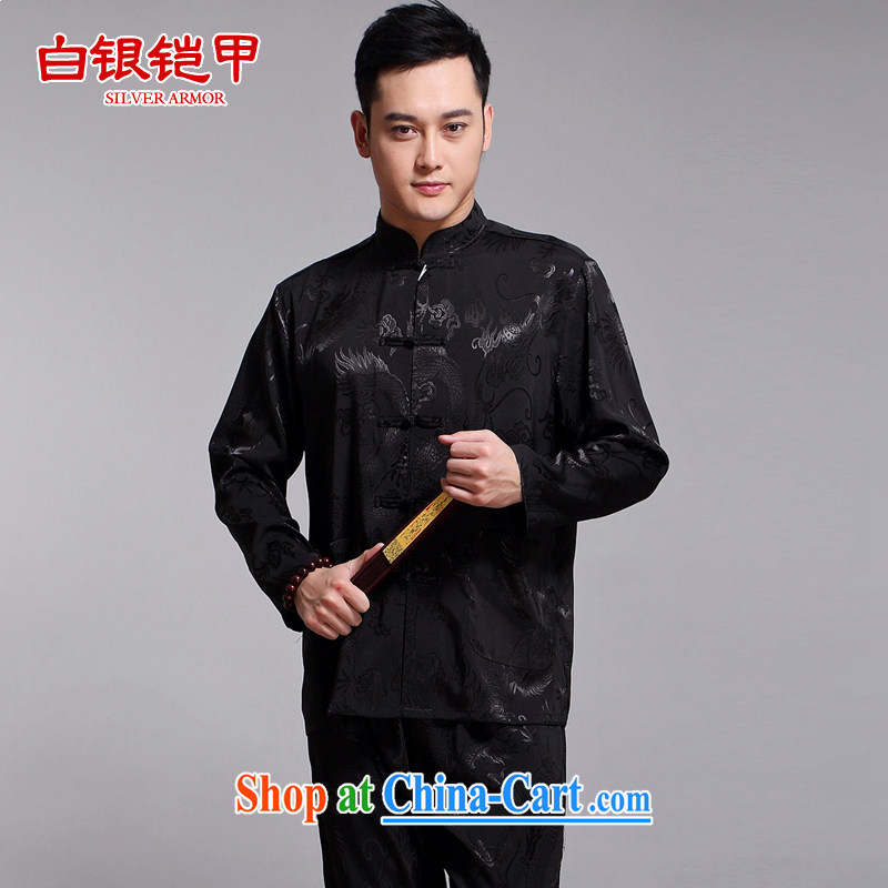Silver armor men Chinese men and set the older summer long-sleeved men's China wind men's Silk father replace Summer Package black 190
