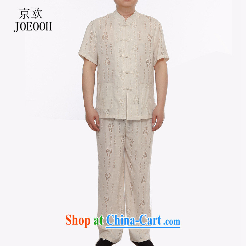 The Beijing China wind men's 2015 summer thin older linen short-sleeve men's Chinese package older Tang with beige XXXL