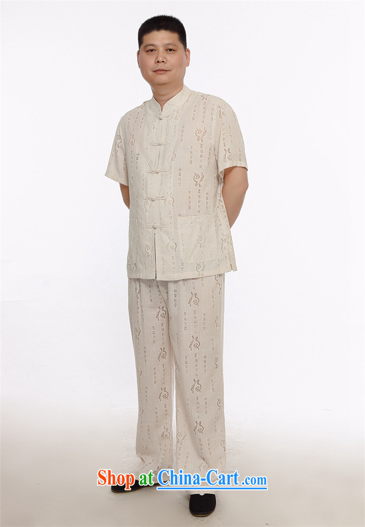 The Beijing Summer men's short-sleeved Chinese summer T-shirt, older men's linen package Chinese linen Chinese White XXXL pictures, price, brand platters! Elections are good character, the national distribution, so why buy now enjoy more preferential! Health