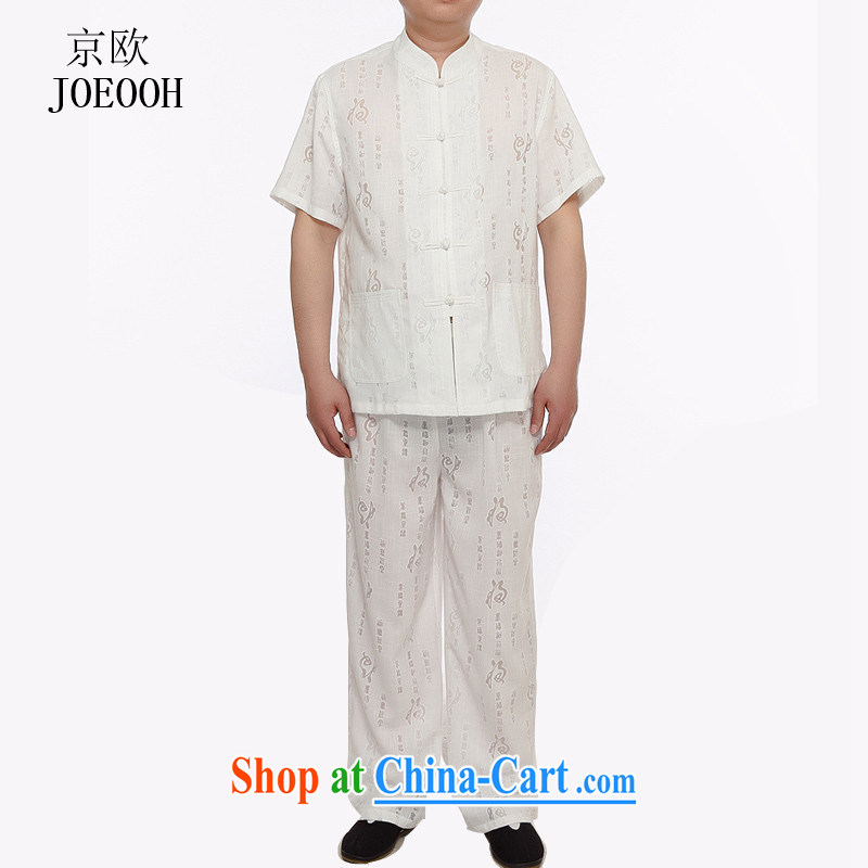 The Beijing Summer men's short-sleeved Chinese summer T-shirt, older men's linen package Chinese linen Chinese White XXXL