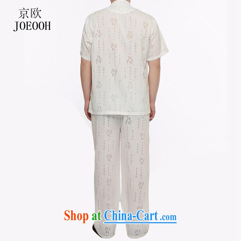 The Beijing Summer men's short-sleeved Chinese summer T-shirt, older men's linen package Chinese linen Chinese White XXXL, Beijing (JOE OOH), shopping on the Internet