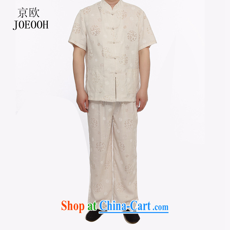Putin's European Summer upscale male Chinese short-sleeve kit Chinese leisure Ethnic Wind in linen older Han-tang with beige XXXL
