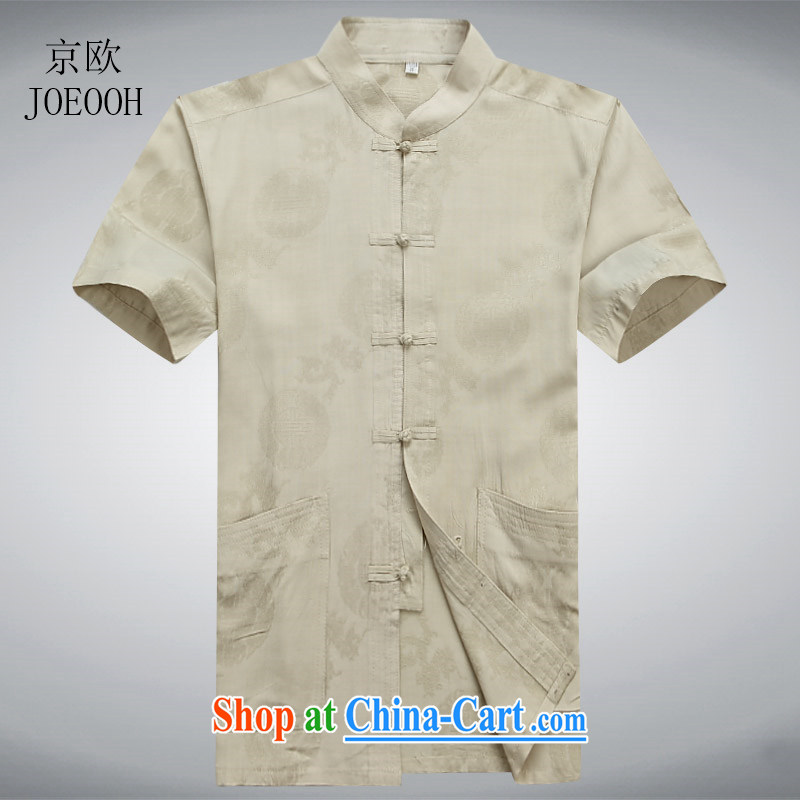 Beijing the Tang with pure cotton short-sleeved men's cotton Han-Man Tang in older Ethnic Wind clothing gold XXXL/190