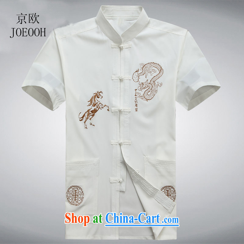 Putin's European men's new Chinese Chinese leisure short-sleeved shirt China wind up collar shirt Chinese White XXXL/190