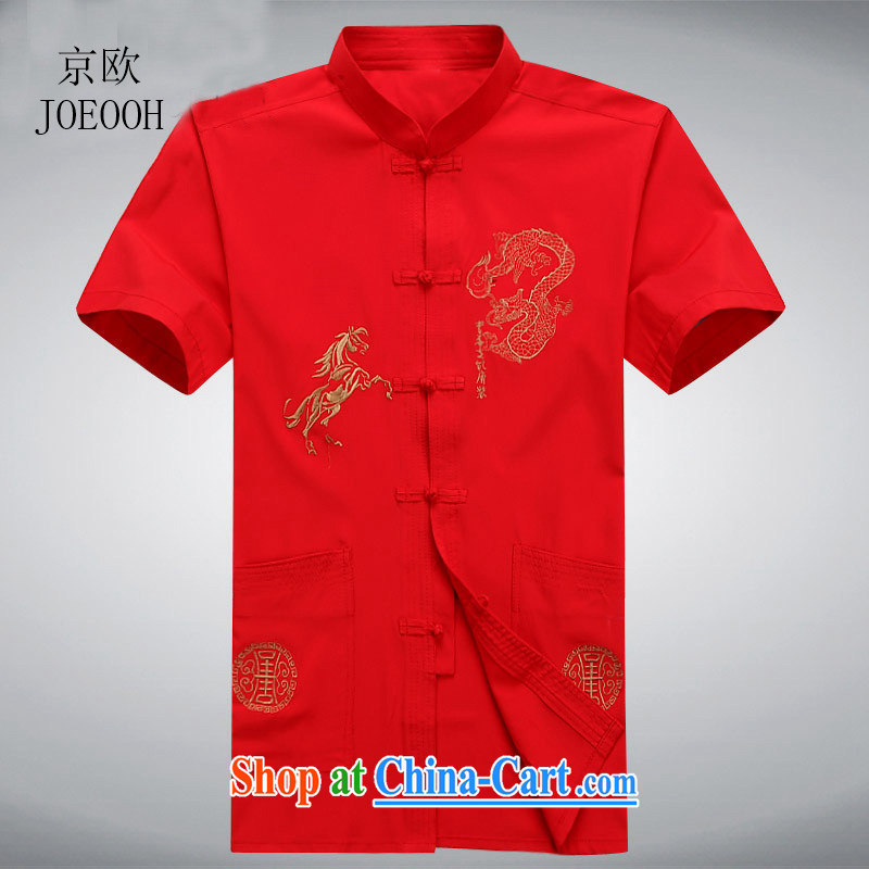 Putin's European men Chinese men and a short-sleeved, for Chinese men's shirts men's morning exercise Tai Chi uniforms red XXXL_190