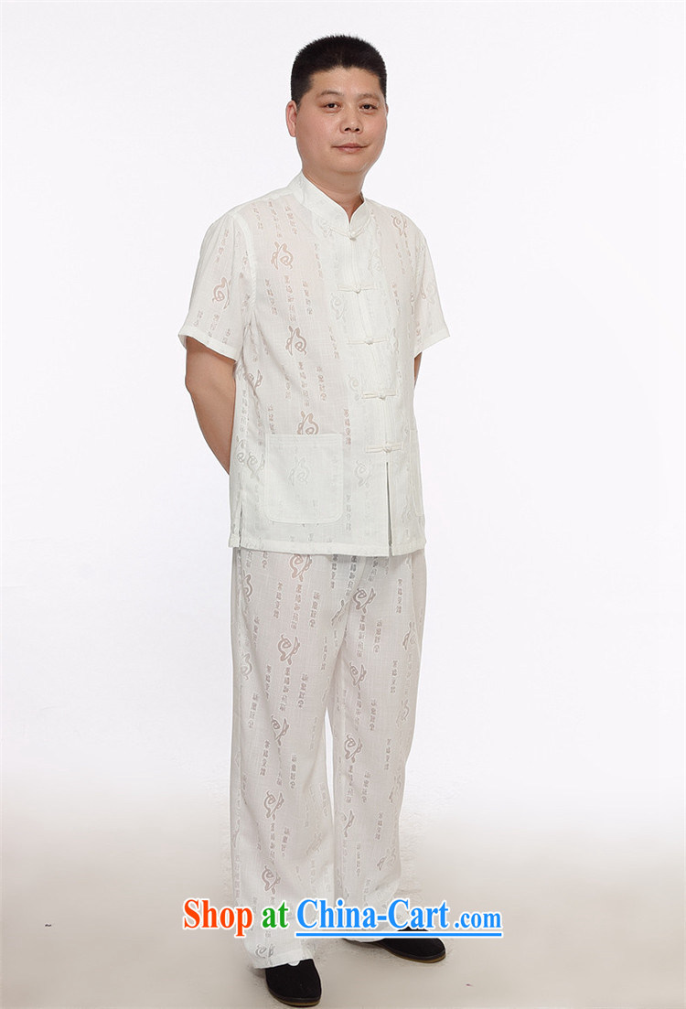 Vladimir Putin in Europe older linen summer, China wind Kit men's XL Tang with short-sleeved cotton Ma well field half sleeve shirts and beige XXXL pictures, price, brand platters! Elections are good character, the national distribution, so why buy now enjoy more preferential! Health