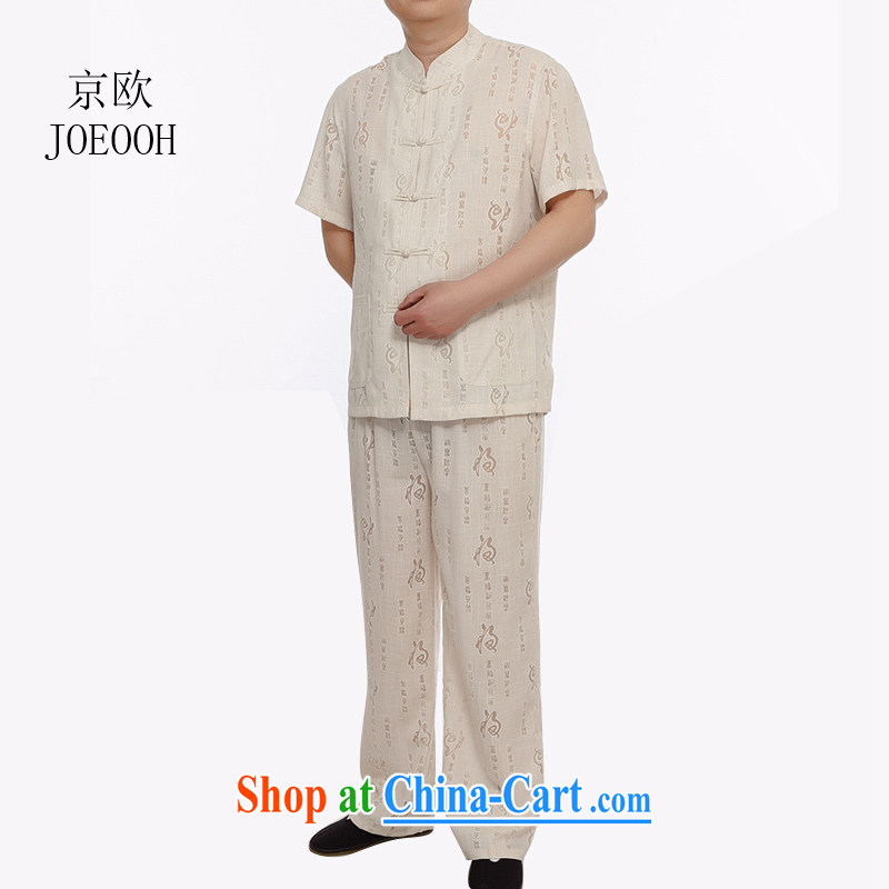Vladimir Putin in Europe older linen summer, China wind Kit men's XL Tang replace short-sleeve cotton Ma well field half sleeve shirts and beige XXXL