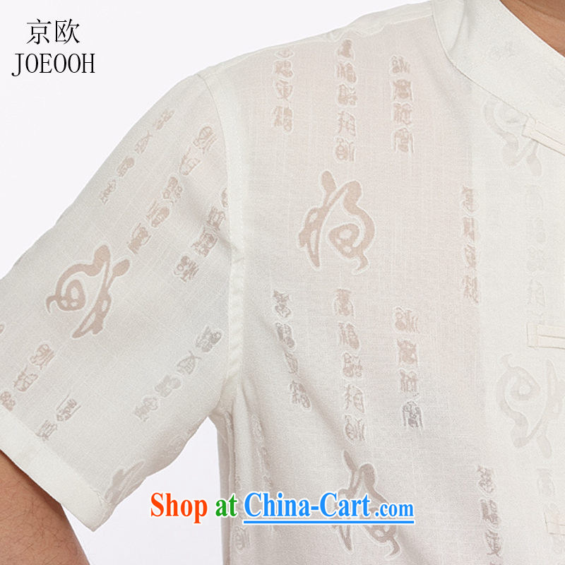 Vladimir Putin in Europe older linen summer, China wind Kit men's XL Tang with a short-sleeved cotton the well field half sleeve shirts and beige XXXL, Beijing (JOE OOH), online shopping