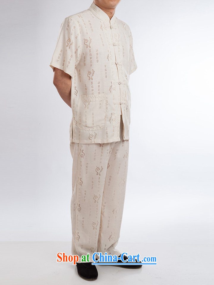 Older people in the short term with a short-sleeved Kit cotton linens home leisure father replace summer Chinese Tang load package father's day gift China wind summer, beige a 185 pictures, price, brand platters! Elections are good character, the national distribution, so why buy now enjoy more preferential! Health