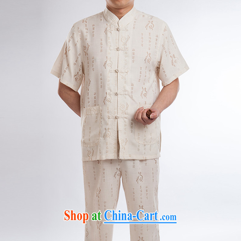 Older people in the short term with a short-sleeved Kit cotton linens home leisure father replace summer Chinese Tang load package father's day gift China wind summer, beige a 185
