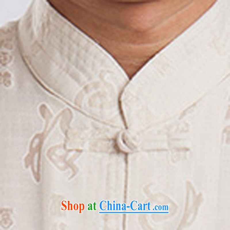 Older people in the short term with a short-sleeved Kit cotton linens home leisure father replace summer Chinese Tang load package father's day gift China wind summer, beige a 185, concentricity, and shopping on the Internet