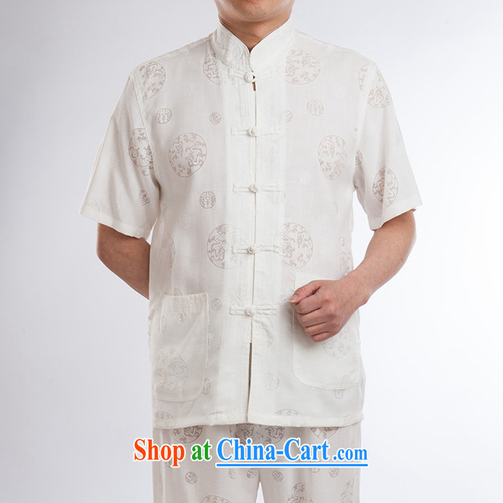 2015 new Chinese men, older units the Tang with short-sleeved men's father with beige A 195 pictures, price, brand platters! Elections are good character, the national distribution, so why buy now enjoy more preferential! Health