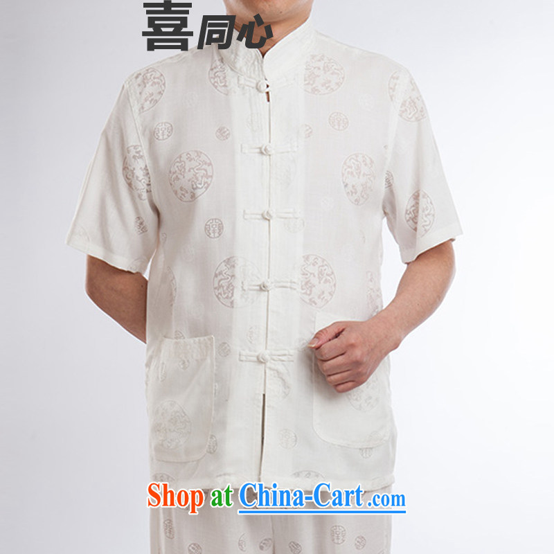 2015 new Chinese men, older units the Tang with short-sleeved men's father with beige A 195, concentricity, and shopping on the Internet