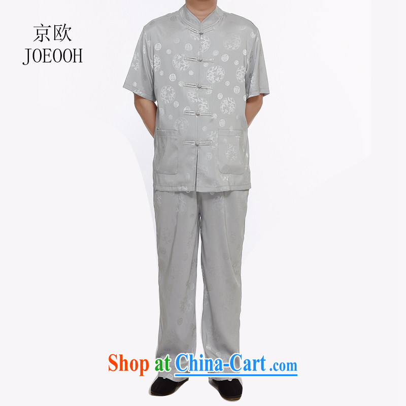 Beijing summer the new round, short-sleeved Kit Chinese men and older men's casual shirt T-shirt silver XXXL