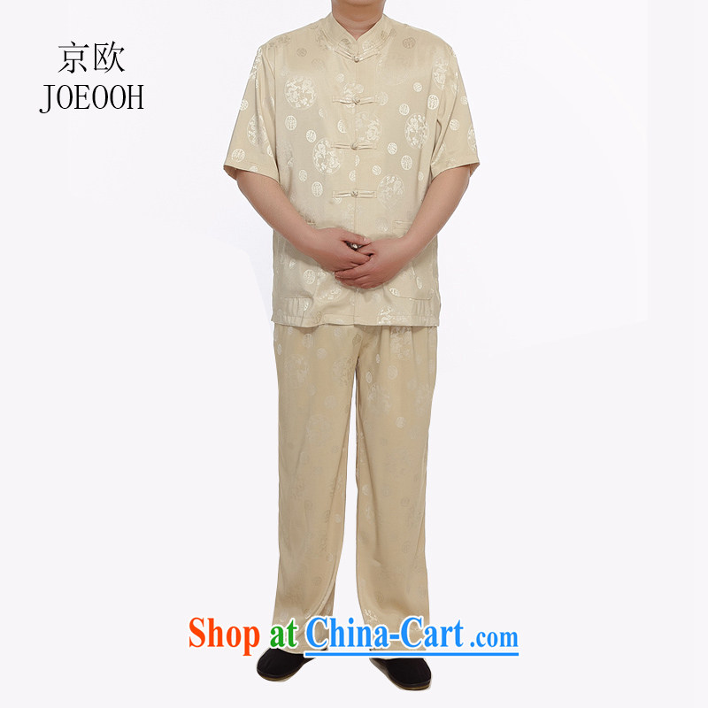 The Beijing China wind round, men and the elderly in Chinese short-sleeve packaged Ethnic Wind dress Chinese, for the charge-back gold XXXL