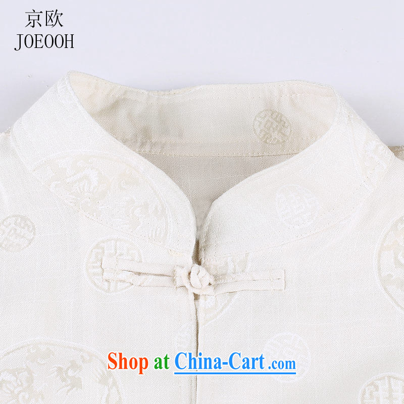 Vladimir Putin in Europe older summer With Grandpa short sleeve large, Chinese men and set the Kowloon Yau Ma Tei cotton half sleeve Tang fitted linen package white 4XL/190, Beijing (JOE OOH), online shopping