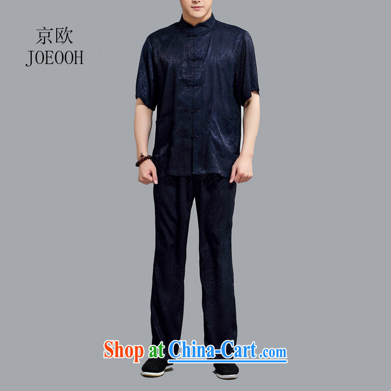 The Beijing Summer new, older men's short-sleeve kit Chinese Tai Chi clothing ethnic clothing blue 4 XL_190