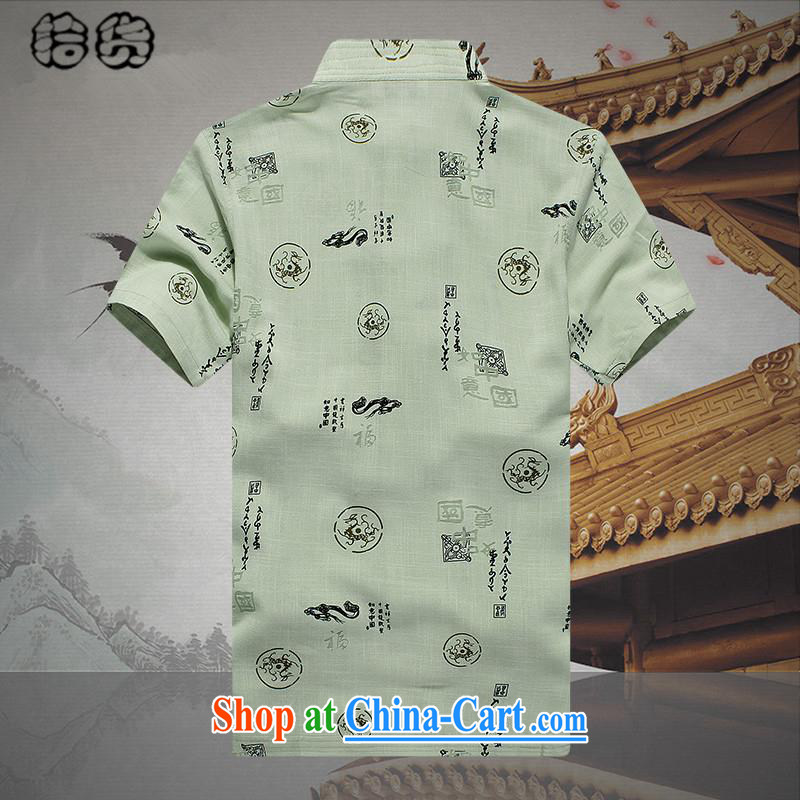 The HELENE ELEGANCE 2015 Mr Ronald ARCULLI, Mr Henry TANG replace summer men Tang in older Chinese men's casual stylish stamp short-sleeved Chinese shirt and collar green 180
