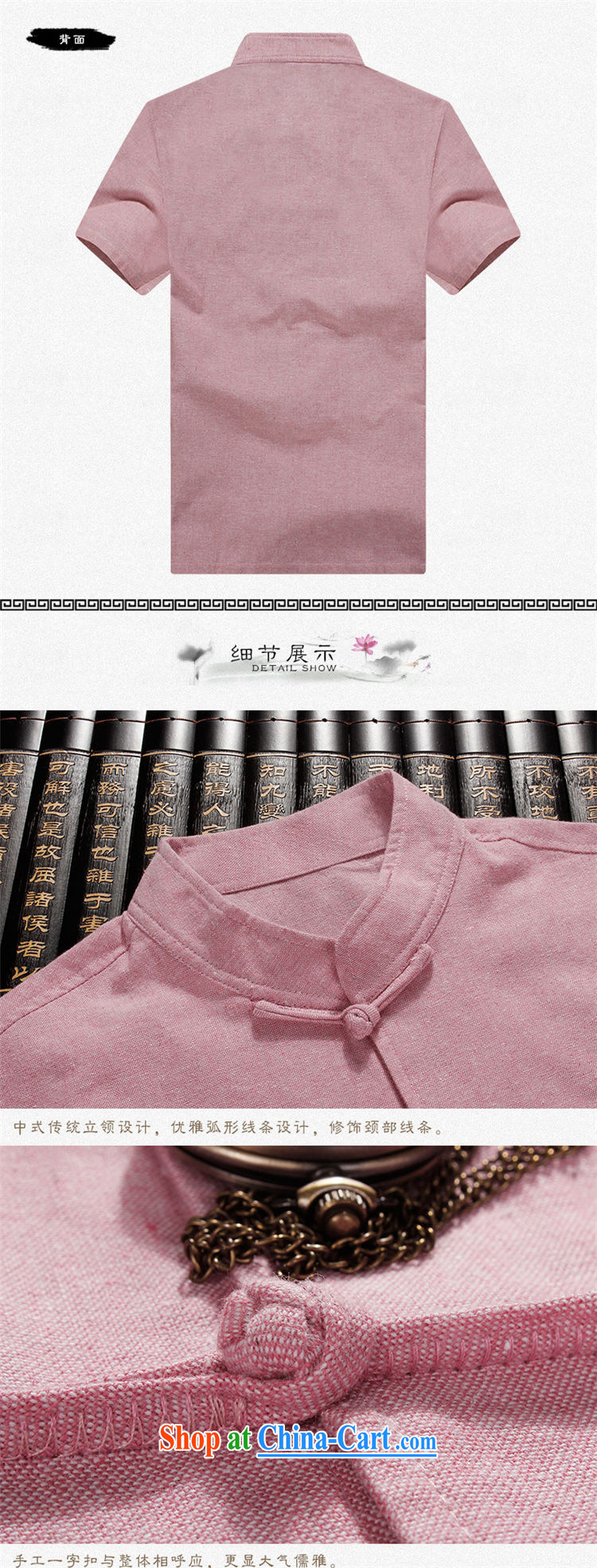 The HELENE ELEGANCE 2015 summer, China wind embroidered men's Youth Chinese spring and summer men's Chinese, neck jacket with T-shirt linen larger male pink 185 pictures, price, brand platters! Elections are good character, the national distribution, so why buy now enjoy more preferential! Health