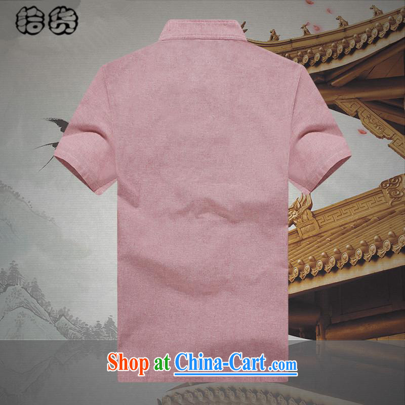 Mr. Ileka HELENE ELEGANCE 2015 summer, China wind embroidered men's Youth Chinese spring and summer men's Chinese, neck jacket with T-shirt linen larger male pink聽185, Mr. HELENE ELEGANCE (ILELIN), shopping on the Internet