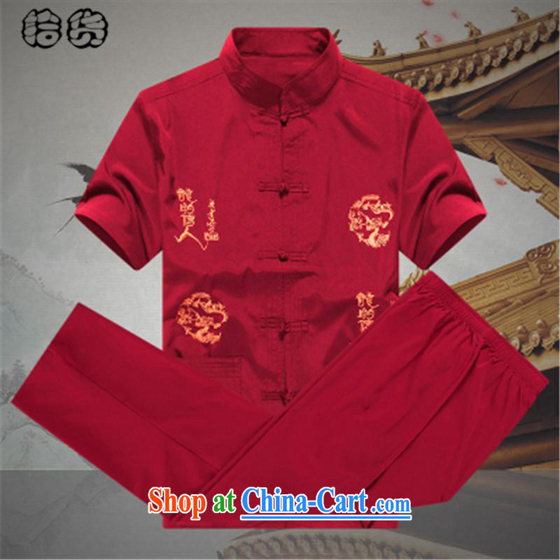 The HELENE ELEGANCE 2015 summer, male Chinese package summer short-sleeved older people in his father's old load short-sleeve T-shirt pants set his grandfather's Tang red - B, 175, Mr. HELENE ELEGANCE (ILELIN), online shopping