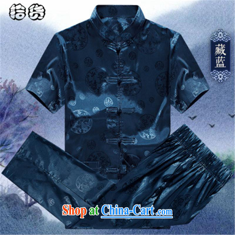 The HELENE ELEGANCE summer 2015, older men detained the national dress China wind emulation sauna silk kit, for improved leisure short-sleeved style Chinese summer blue 185