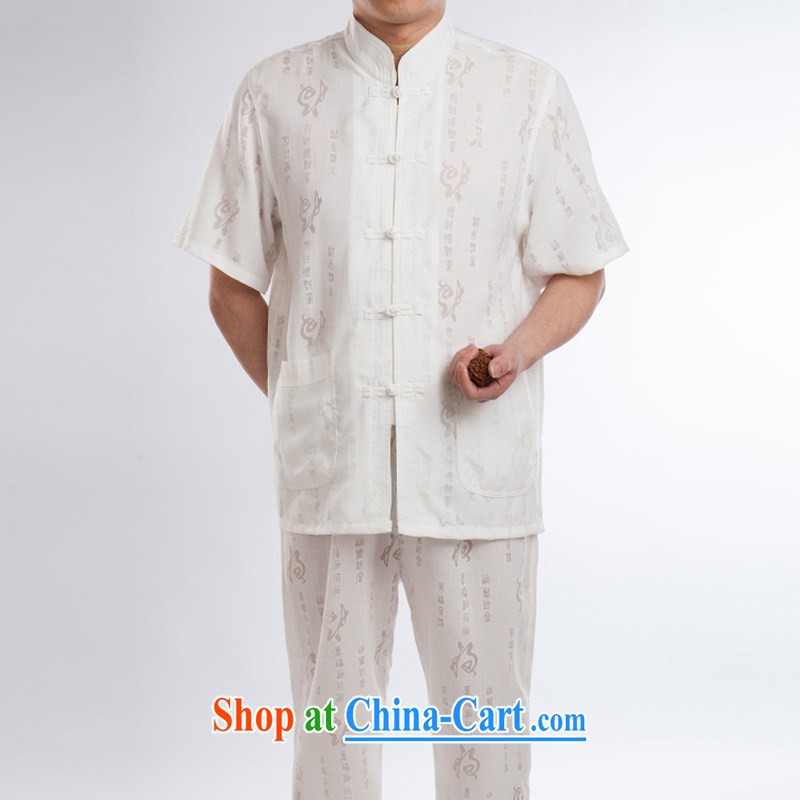 Men's Chinese package summer cotton shirt the commission men, short-sleeved breathable comfortable casual white a 190