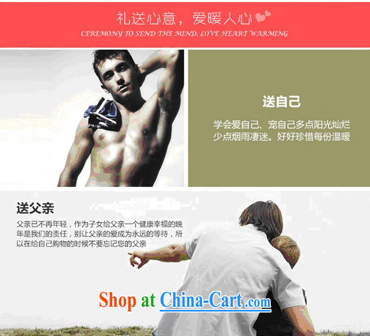 Orange Ngai advisory committee * 2015 summer New Men's men and a short-sleeved shirt T Korean leisure-style stamp men and summer white 3 XL pictures, price, brand platters! Elections are good character, the national distribution, so why buy now enjoy more preferential! Health