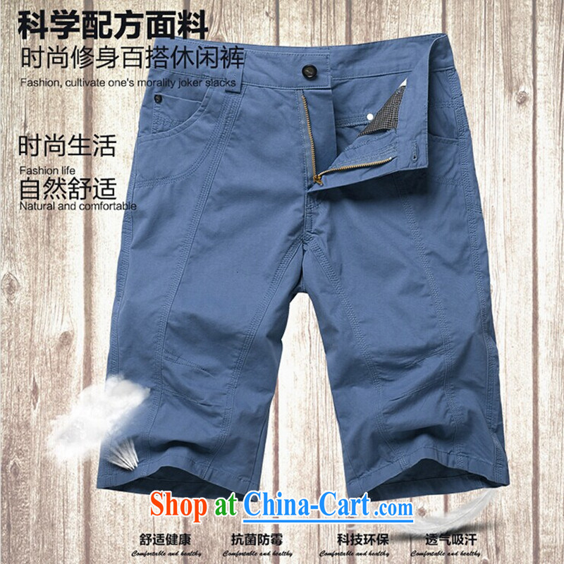 Kai Lok where summer 2015 New Men's leisure Large Number 5 shorts pants light blue 40 _3 feet 2