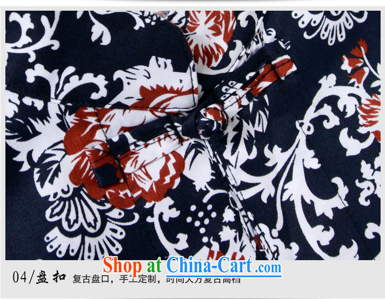 cool ocean autumn and the new men's long-sleeved Chinese shirt, cultivating for Chinese Antique male Chinese wind cotton stamp shirt hand-tie hidden cyan 42/180 pictures, price, brand platters! Elections are good character, the national distribution, so why buy now enjoy more preferential! Health