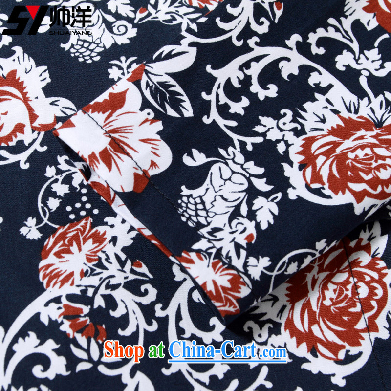 cool ocean autumn and the new men's long-sleeved Chinese shirt, cultivating their Chinese Antique male Chinese wind cotton stamp shirt hand-tie hidden cyan 42/180, cool ocean (SHUAIYANG), on-line shopping