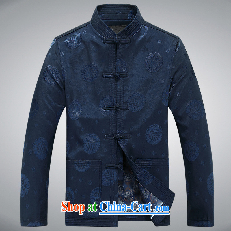 The Royal free Paul 2015 spring loaded new men's Tang with long-sleeved T-shirt, elderly Chinese men and national costumes China wind men's jackets package mail blue 190/3 XL