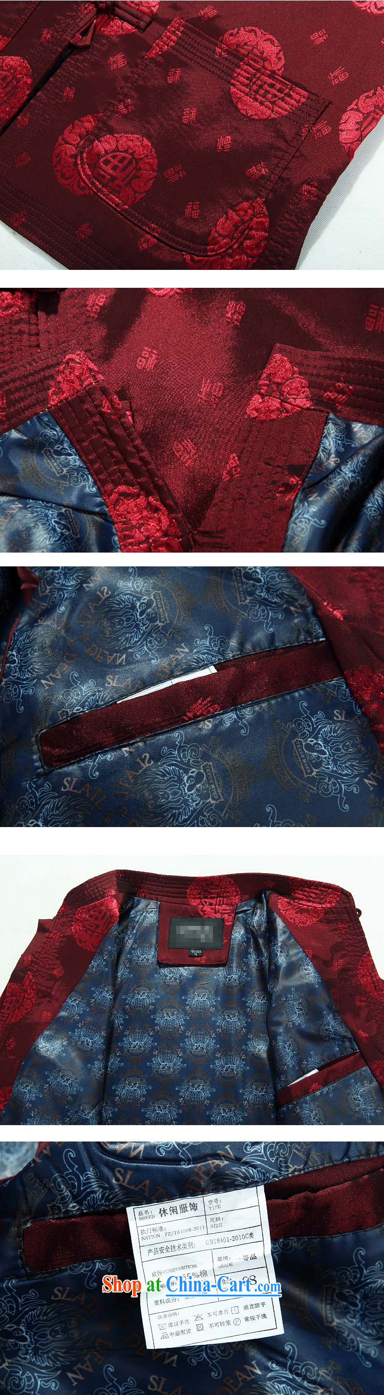 The Royal free Paul 2015 spring loaded new Chinese men's long-sleeved T-shirt, older Chinese jacket men and national costumes China wind men's jackets package mail red 190/3 XL pictures, price, brand platters! Elections are good character, the national distribution, so why buy now enjoy more preferential! Health