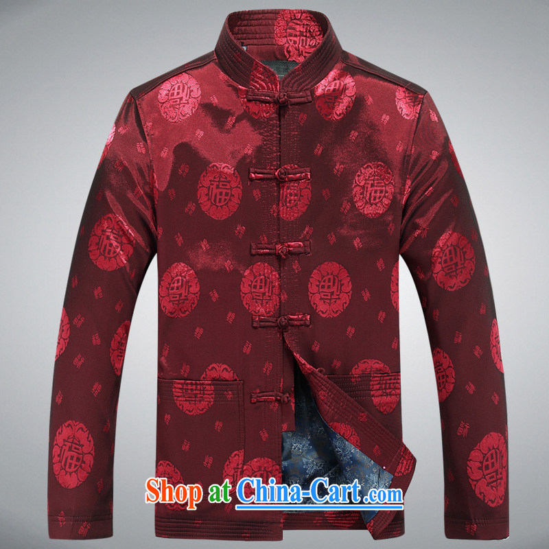 The Royal free Paul 2015 spring loaded new Chinese men's long-sleeved T-shirt, older Chinese jacket men and national costumes China wind men's jackets package mail red 190/3 XL, Dili free Paul (KADIZIYOUBAOLUO), online shopping