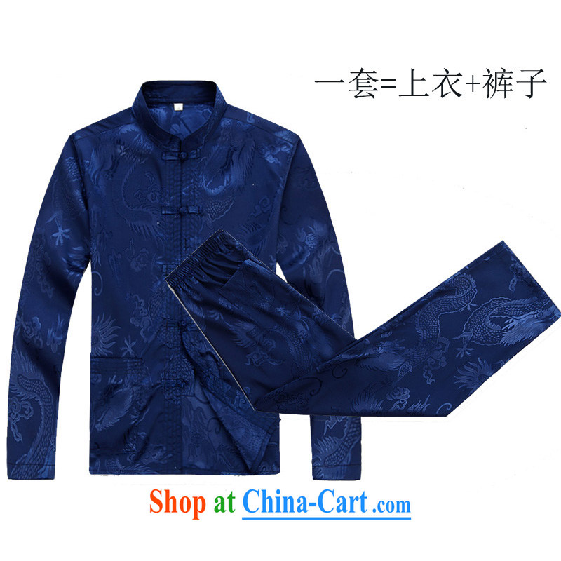 The Royal free Paul 2015 Spring and Autumn and new Tang is in the men's long-sleeved old Tang replacing old life apparel package the package mail 2039 blue_A190_ 3XL