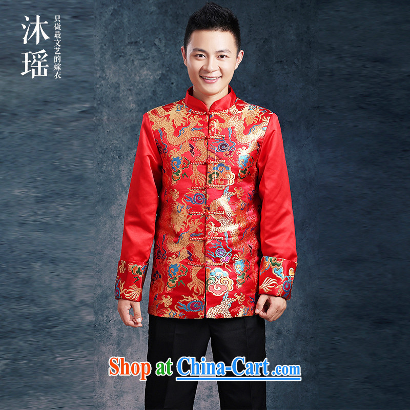 Mu Yao groom Chinese wedding suits wedding toast costumed serving Sau Wo service smock fall and winter Chinese Worship male justices red tailored contact Customer Service