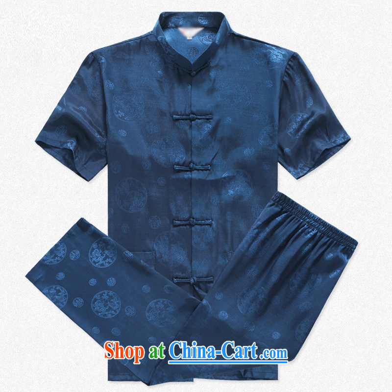 Mr . baidis men Tang package manually installed a field for morning exercise shirt kung fu with CS 05 blue L - 175