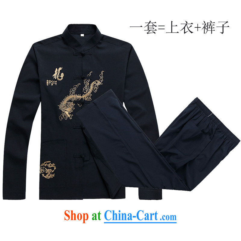 The Royal free Paul 2015 new Chinese men and elderly people in long-sleeved Tang package with old clothes life Tang jackets China wind package mail 2046 blue/A 190