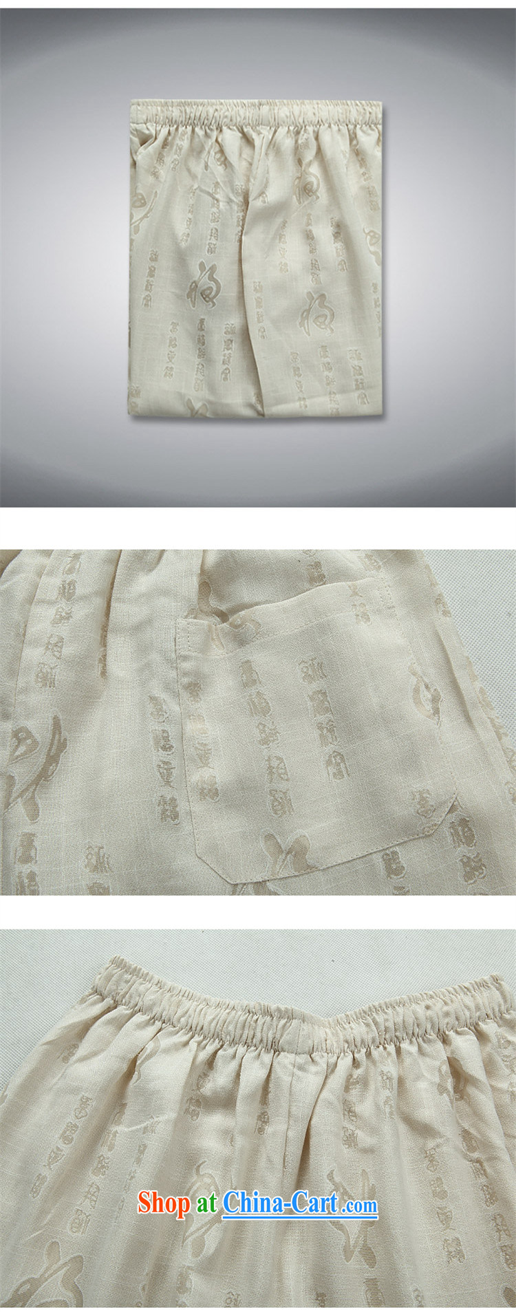 extravagance, older persons in summer men's short-sleeved cotton the Chinese men's short-sleeved, served short-sleeve Tang load package the code blue gray package 190/XXXL pictures, price, brand platters! Elections are good character, the national distribution, so why buy now enjoy more preferential! Health